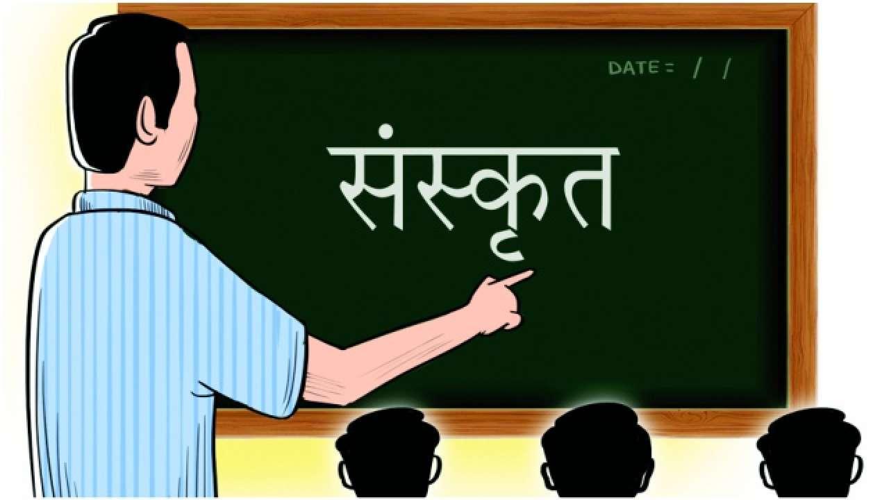 Vedic language and literature