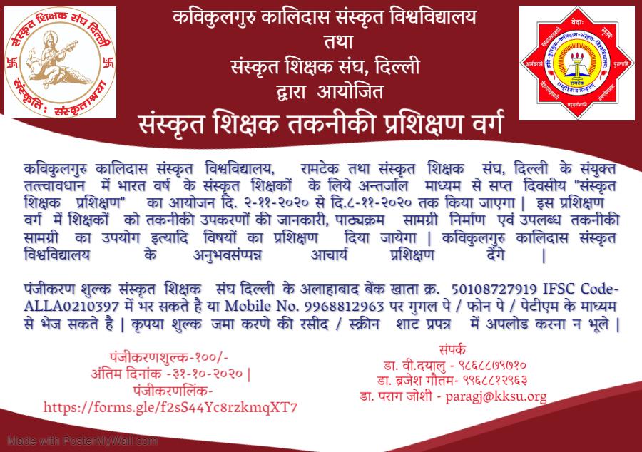 Online Faculty Development Program